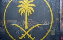 """""""الفيدرالية الدولية"""" تطالب السعودية بإطلاق سراح المعتقلين"""