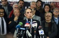 """""""الحركة المدنية"""": اللعب بالدستور يفتح باب الفوضى في مصر"""