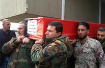 قوات النظام تخسر 3 من جنرالاتها في معارك حرستا (صور)