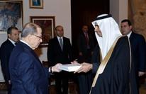 """اعتماد سفير سعودي جديد في لبنان بعد """"أزمة الحريري"""""""