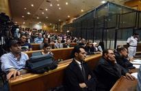 """انتقاد حقوقي لقرار قضائي بشأن قضية """"التمويل الأجنبي"""" بمصر"""
