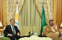 توقيع العديد من الاتفاقيات في أول زيارة لرئيس قبرصي للسعودية