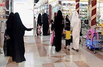 فوضى الأسعار تجتاح السعودية بأول أيام تطبيق القيمة المضافة
