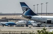 وزير: مصر للطيران خسرت 3 مليارات جنيه جراء كورونا (فيديو)