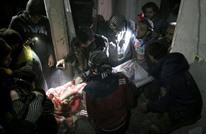 """واشنطن تطالب دمشق وموسكو بوقف """"هجماتهم الكيميائية"""""""