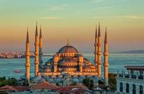 زواج البنت عند 9 سنوات.. دعاية الإسلاموفوبيا تصل تركيا