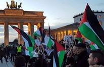 تظاهرة منددة بقرار ترامب أمام السفارة الأمريكية ببرلين (صور)