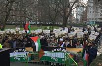 مظاهرة حاشدة في لندن رفضا لقرار ترامب بشأن القدس (شاهد)