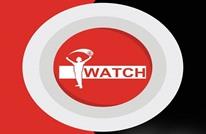 منظمة تونسية تلقت أكثر من 700 ملف فساد مالي وإداري في 2017