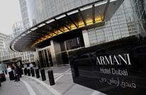 فنادق دبي تسجل رابع أغلى أسعار عالميا في ليلة رأس السنة