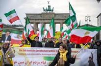 المئات من الإيرانيين يتظاهرون بألمانيا ضد النظام (شاهد)