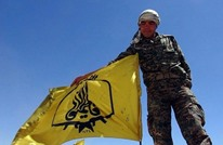 """المرصد: مقتل 14 مسلحا مواليا لإيران بقصف """"مجهول"""" شرق سوريا"""
