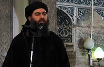 تفاصيل محاولة انقلاب على البغدادي ووضع التنظيم بآخر معاقله