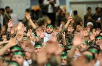 """الباسيج تصف احتجاجات إيران بـ""""حرب عالمية تم إحباطها"""""""