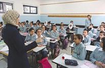 مشروع أمريكي لمراجعة المنهاج الفلسطيني