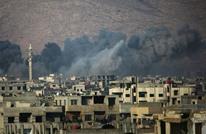 74 قتيلا مدنيا بغارات النظام على الغوطة الشرقية قرب دمشق