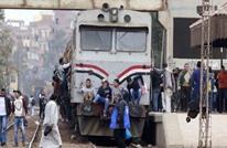 قرار بمنع دخول قطارات الصعيد للقاهرة وخبراء يصفونه بالعنصري
