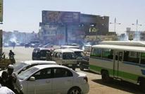 الشرطة تطلق الغاز على مسيرات بالخرطوم وأم درمان (شاهد)