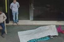 غضب في مصر بعد وفاة سيدة تجمدت بالشارع من شدة البرد