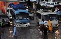 تصنيف دولي: السعودية الأسوأ أداء في مكافحة تغير المناخ
