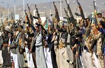 قيادي بارز بجماعة الحوثي يكشف عن تسويات مرتقبة باليمن