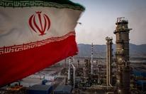 """اجتماع بالنمسا لأطراف اتفاق النووي.. إيران تمنح """"فرصة أخيرة"""""""