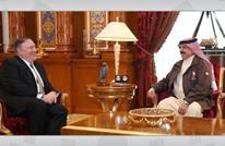 بومبيو: البحرين تمضي بالطريق الصحيح للحفاظ على استقرارها