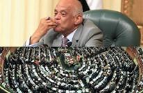 البرلمان المصري: إجراء الانتخابات التشريعية في نوفمبر 2020