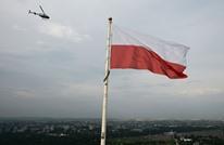 إيران تحتج لدى بولندا لاستضافتها قمة عالمية ضدها
