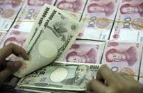 مصر تنوي إصدار سندات بالين الياباني بملياري دولار