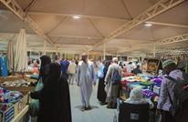 سعوديات يشتكين مخططا لإزالة سوق بالمدينة المنورة (شاهد)