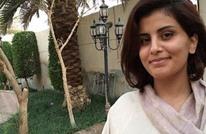 ترحيب أمريكي رسمي بإفراج السعودية عن الهذلول