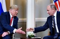روسيا تدعو الولايات المتحدة لتطبيع العلاقات بعد تقرير مولر