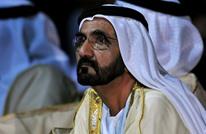 حاكم دبي يتراجع عن تشييد بناء باسكتلندا بعد احتجاجات ضده