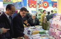 """900 دار نشر و38 دولة تشارك بمعرض """"القاهرة الدولي للكتاب"""""""