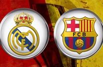 """تعرف على موعد """"كلاسيكو"""" ريال مدريد وبرشلونة"""