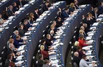 البرلمان الأوروبي يجري تعديلات على منح تأشيرات الدخول