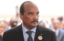 الرئيس الموريتاني يوقف الجدل بشأن ترشحه لولاية ثالثة
