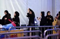وول ستريت: خطط سعودية لتخفيف قيود السفر على المرأة