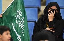 فتاة سعودية تكتشف عائلتها الثرية بعد 35 عاما وتأخذ تعويضا