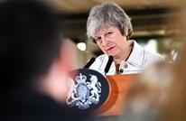 تحقيق بريطاني في تسريبات أدت لاستقالة السفير بواشنطن