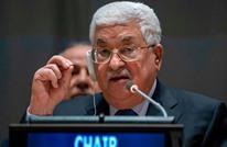 معارضة أردنية وترحيب فلسطيني مشروط باتحاد كونفدرالي