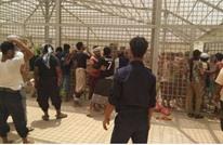 مطالبات للأمم المتحدة بإنقاذ معتقلي سجن تديره الإمارات بعدن