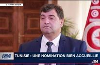 دعوات لإقالة وزير تونسي بعد ظهوره بقناة إسرائيلية (شاهد)