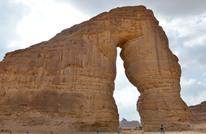 شركات السياحة العالمية تتهيأ لإرسال زبائنها إلى السعودية