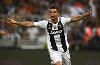 رونالدو يتوج يوفنتوس بكأس السوبر الإيطالي بالسعودية (شاهد)