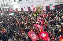 مظاهرة حاشدة وسط تونس ضمن فعاليات الإضراب العام (شاهد)