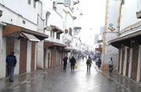 رغم طمأنة الحكومة.. إضراب عام يشل متاجر المغرب (صور)