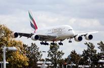 مصدران: طائرة إماراتية تقل مسؤوليْن كبيريْن تهبط في تل أبيب