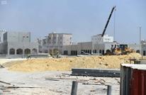 بعد أن سوته بالأرض... السعودية تضخ استثمارات بحي شيعي